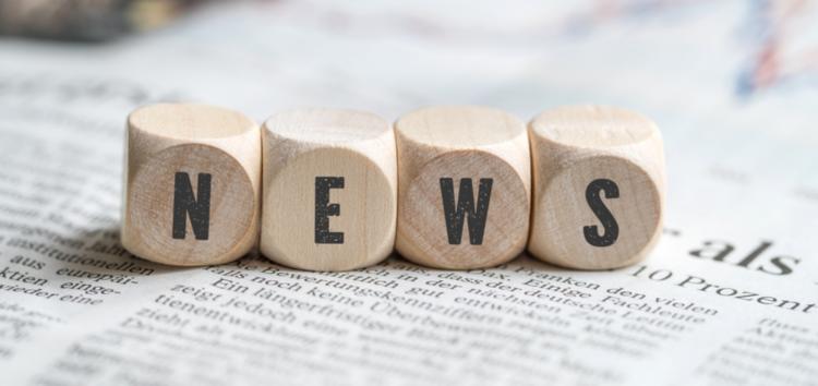 """Ausschreibung WVL-Projekt """"Leistungsreserve Individualisierung"""": Verlängerung der Antragsfrist zum 28.05.2021 und weiterführende Informationen"""